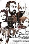 Locandina di Les Chebabs de Yarmouk