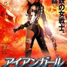 Locandina di Iron Girl: Ultimate Weapon