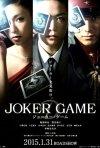 Locandina di Joker Game
