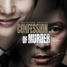 Locandina di Confession of a Murder