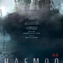 Locandina di Haemoo