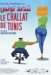 Locandina di Le Challat de Tunis