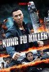 Locandina di Kung Fu Killer