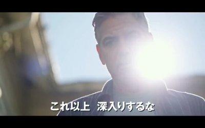 Trailer internazionale - Tomorrowland - Il mondo di domani