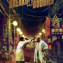 Locandina di Breakup Buddies