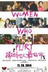 Locandina di Women Who Flirt