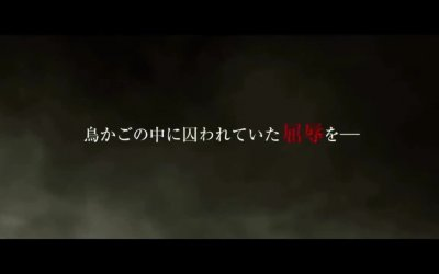 Trailer - Attack on Titan