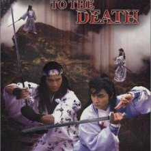Locandina di Duel to The Death