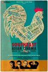 Locandina di Southeast Asian Cinema - When The Rooster Crows