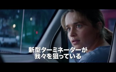 Spot internazionale 3 - Terminator: Genisys