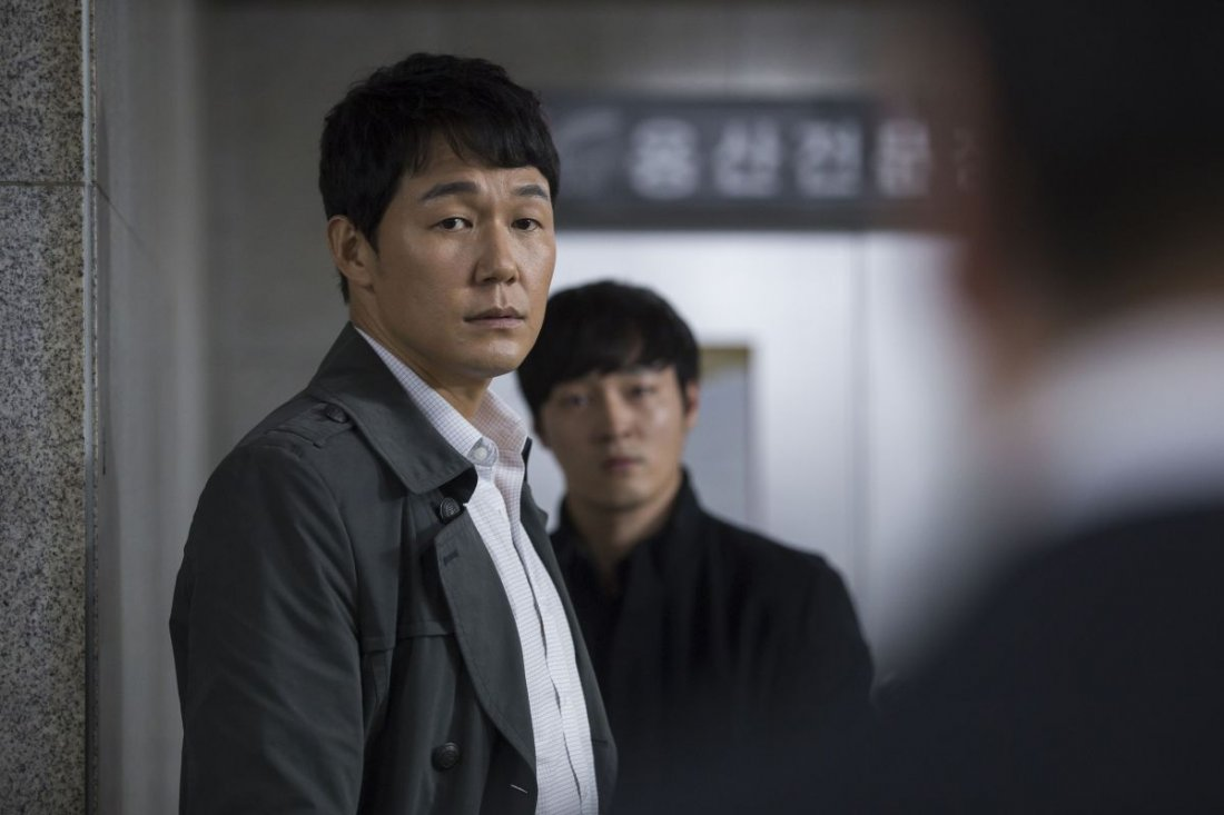 Office 10 Park Sung Woong