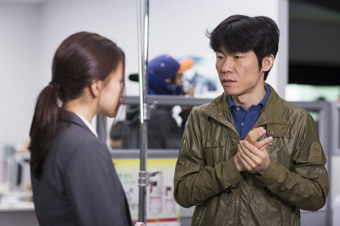Office Director Hong Won Chan 01