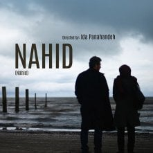 Locandina di Nahid