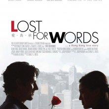 Locandina di Lost for Words