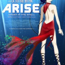 Locandina italiana di Ghost in the Shell: Arise 2