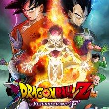 Locandina di Dragon Ball Z: la resurrezione di 'F'