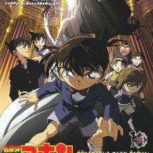Locandina di Detective Conan: La musica della paura