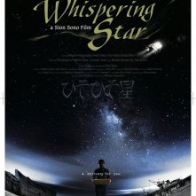 Locandina di The Whispering Star