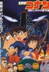 Locandina di Detective Conan: Fino alla fine del tempo