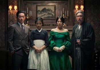 The Handmaid: il cast del film