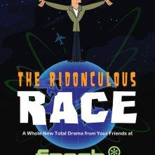 A tutto reality: missione cosmo ridicolo: la locandina della serie