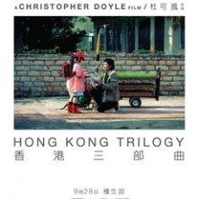 Locandina di Hong Kong Trilogy: Preschooled Preoccupied Preposterous