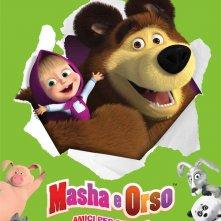 Locandina di Masha e Orso: amici per sempre