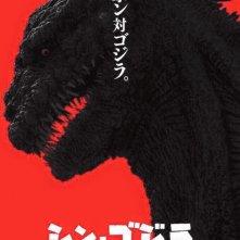 Locandina di Godzilla Resurgence