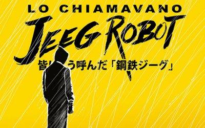 Cuore, carta e acciaio: Lo chiamavano Jeeg Robot diventa un fumetto