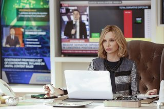 Supergirl: l'attrice Calista Flockhart nell'episodio World's Finest