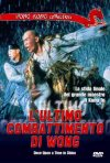Locandina di L'ultimo combattimento di Wong