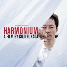 Locandina di Harmonium