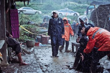 The Wailing: un'immagine tratta dal film