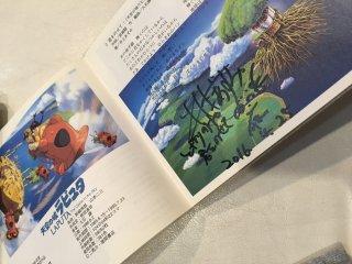 L'autografo di Azumi Inoue su una compilation di canzoni dello Studio Ghibli