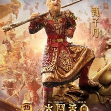 Locandina di The Monkey King the Legend Begins