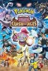 Locandina di Il film Pokémon - Hoopa e lo scontro epocale