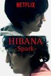 Hibana - Spark