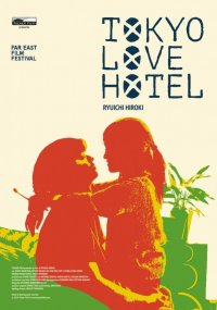 Tokyo Love Hotel in streaming & download