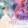 The Selection: Thea Sharrock porterà nei cinema il libro di Kiera Cass