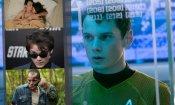 Anton Yelchin: 10 ruoli indimenticabili nella sua carriera (VIDEO)
