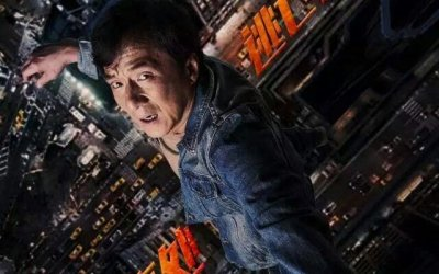 Skiptrace - Missione Hong Kong - Trailer italiano