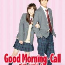 Locandina di Good Morning Call