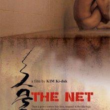 Locandina di The Net
