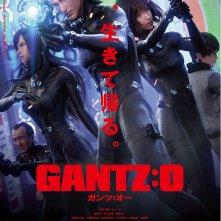 Locandina di Gantz:O