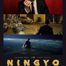 Locandina di Ningyo