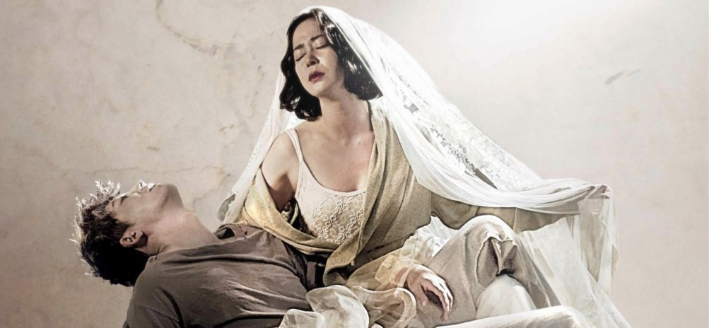 Pietà: un'immagine del film