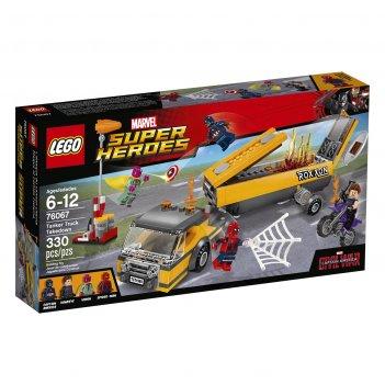 Disney - Natale a Settembre - Marvel - LEGO Set