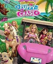 Locandina di Barbie e la ricerca dei cuccioli