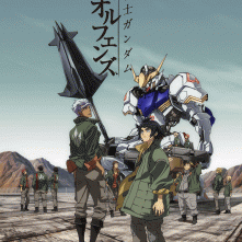 Locandina di Mobile Suit Gundam: Iron-Blooded Orphans