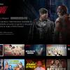 Netflix introdurrà la modalità offline prima del 2017?